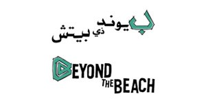 Beyond the Beach
