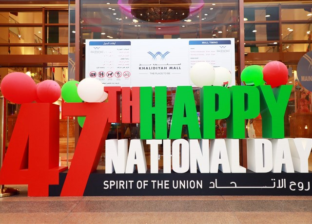 47th National Day Celebrations